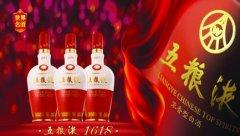 2014-2016年白酒产业研究定