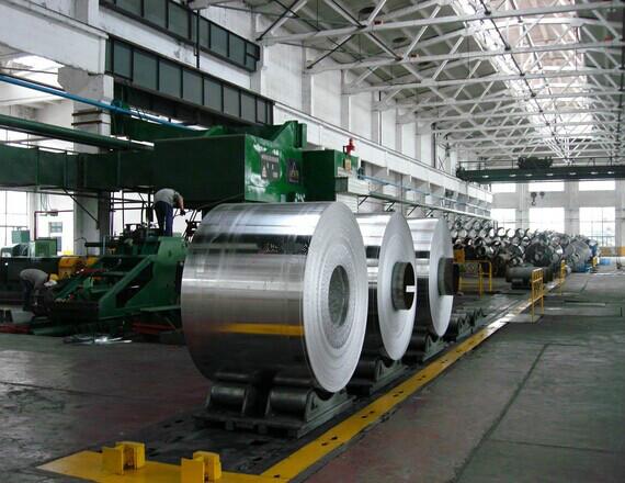 铝业项目可行性研究报告