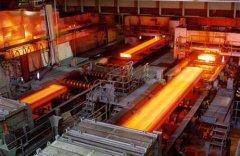 钢铁制造业项目商业计划